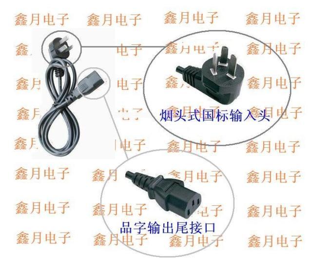 Гигабайт товары электро адаптер источника вводить линия