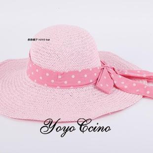 奇诺悠悠 草帽夏季韩版海滩草帽花大沿帽折叠沙滩帽女夏季大檐帽