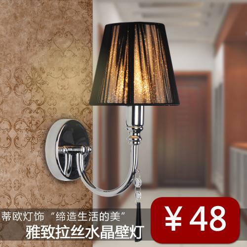 Моды Северных стран гостиной лампа Современная спальня лампа простой постели освещения Хрустальные настенные бра черный провод