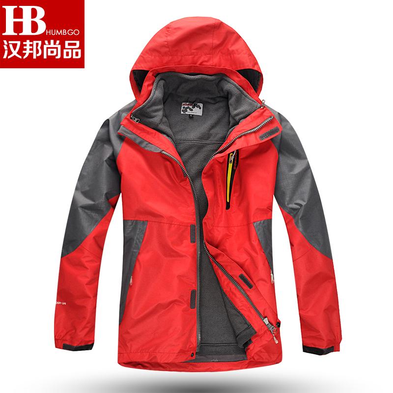Hanbangshang schoffel альпинизм зимняя одежда из двух частей проложенные три в одном пары мужчин и женщин, чтобы согреться