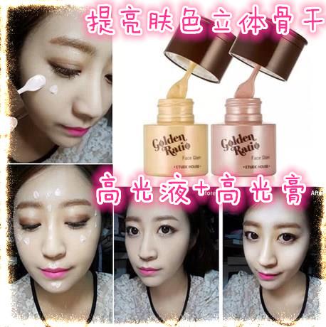 Высокий свет жидкости крем для лица + глаз, блеск крем сочетание спальни шелкопряд высокий стерео светлый нос контур жидкости емкость