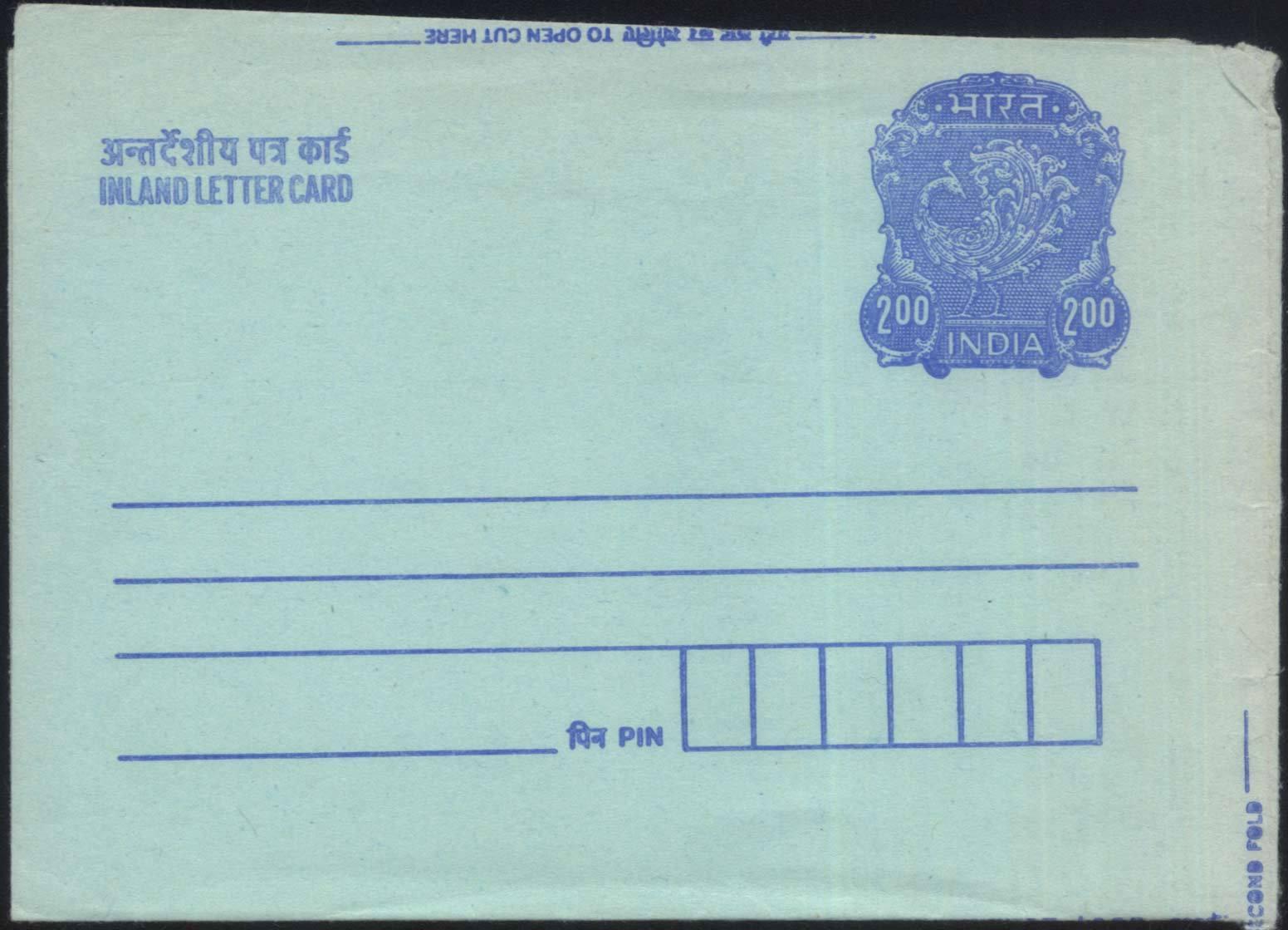 M-YJ3 индия '80 почта капитал изображенный павлин эмблема летописи почта простой медаль