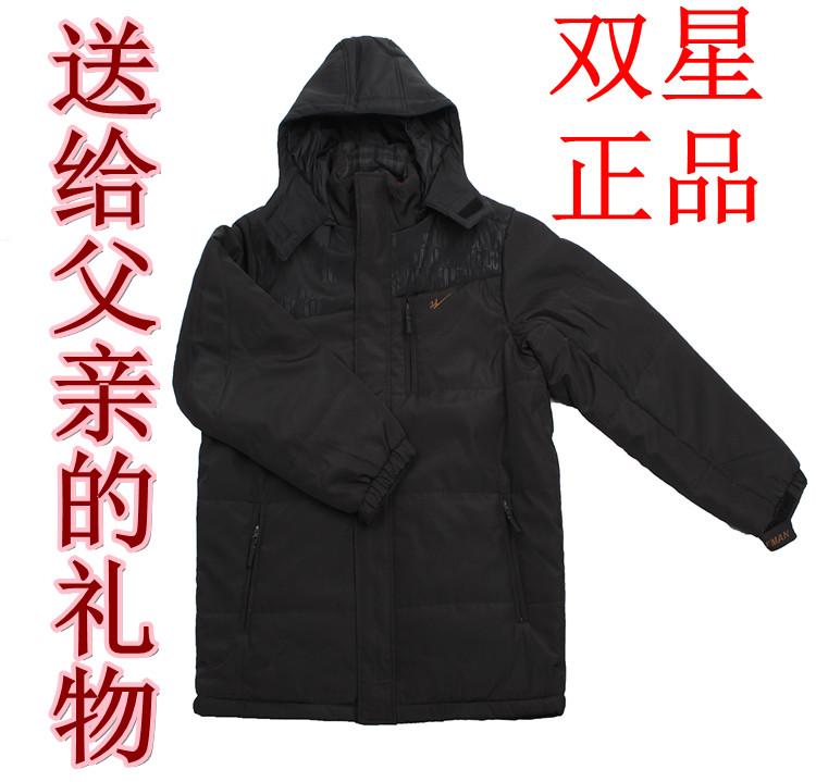 双星正品2016新冬款棉衣男士外套可脱卸帽棉服休闲运动户外棉服