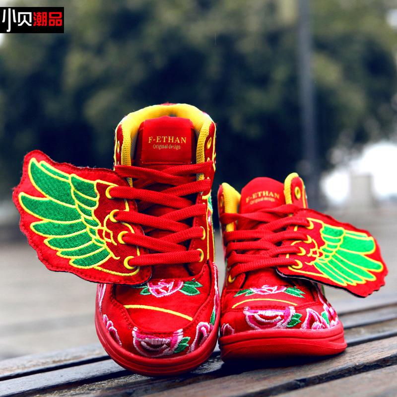 Бекхэм приливное движение детский отдых осенью многоборье обувь вышивки Чистка baby бума XX26 обувь мальчиков крылья