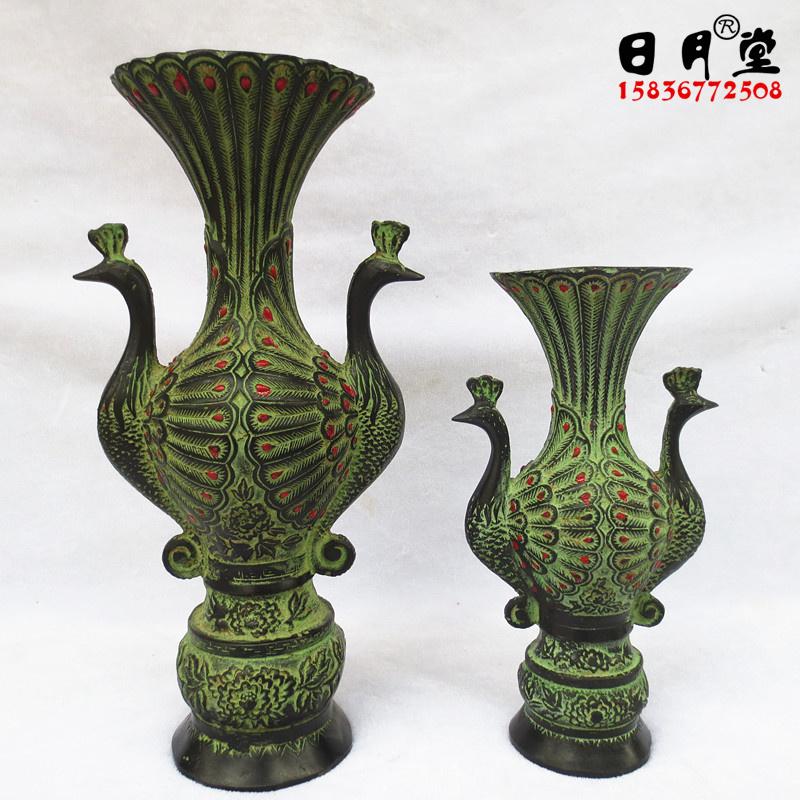 Античная бронза Артикул 37078038288