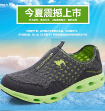 Recreational shoe lazy summer lovers mesh shoes for men and women breathable mesh cloth shoes mesh sand hole hole shoes sport sandals male