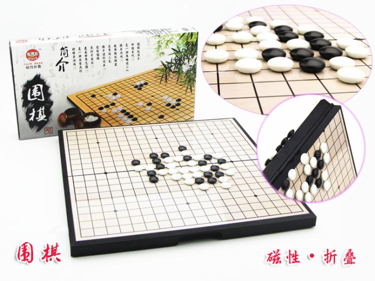 Магнитная сила сложить идти магнитный шахматы портативный ребенок идти обучения в раннем возрасте обучение логика редактировать мышление отцовство интерактивный игрушка