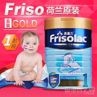 Hong Kong Hong Kong version of Mannings purchasing Miso good child a US prime force milk powder 900g school to vote