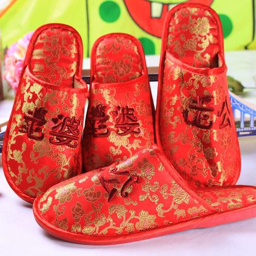 冬款情侣婚礼婚房婚庆结婚用品刺绣老公老婆鞋拖鞋 夏季棉拖棉鞋