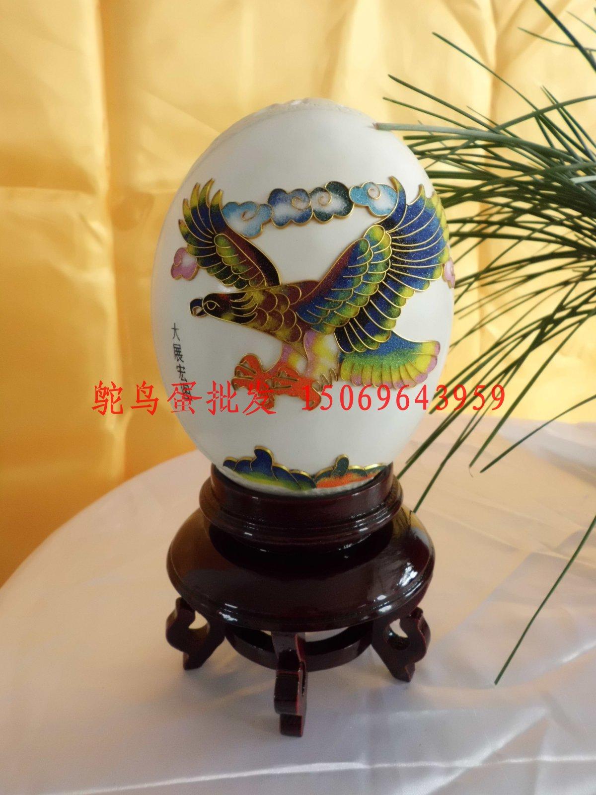 Страус яйцо ремесла статья страус яйцо модельывать ремесла статья перегородчатой страус яйцо 【 выставка грандиозные планы 】 мужчина орел серый орел