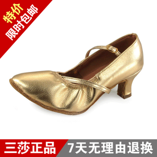 Genuine three Shamo Deng dance shoes soft bottom Latin women in high heeled shoes girls child booster