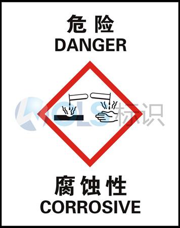 GHS corrosive hazardous chemicals packaging label occupational hazards safety signs chemical factory stickers