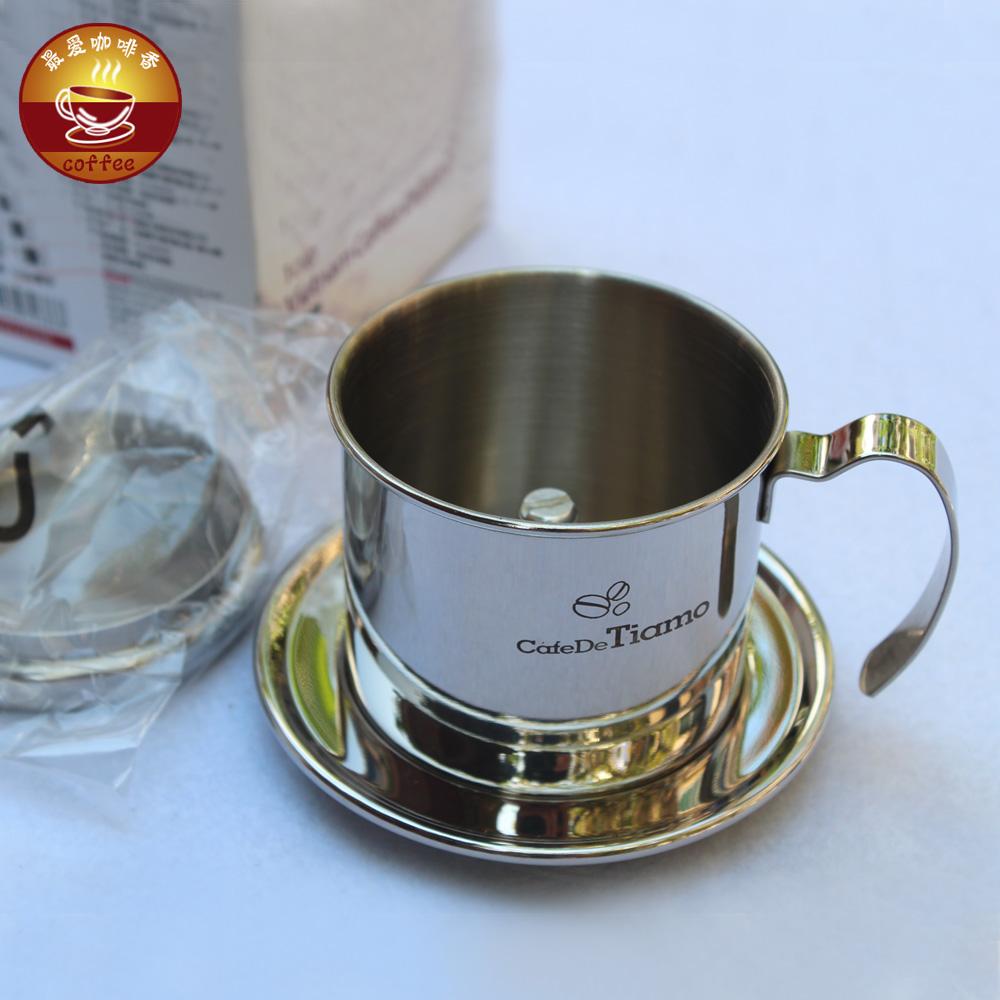 正品台湾Tiamo不锈钢越南壶 咖啡滴滤壶 滴滴壶 手冲杯滤杯