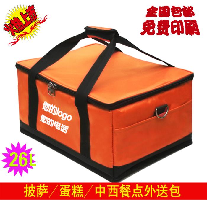 外卖保温箱送餐包保温箱送餐箱外卖箱外送包披萨外卖包奶茶保温包