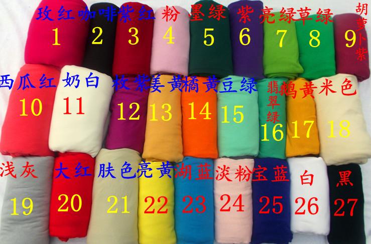 冲冠促销莫代尔 针织棉布料 纯棉面料 T恤服装莱卡棉 弹力四面弹