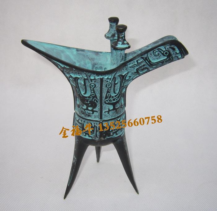 Античная бронза Артикул 37524792963
