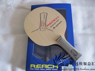 100 authentic licensed German Rui Chi REACH A 2 butterfly king table tennis floor boss