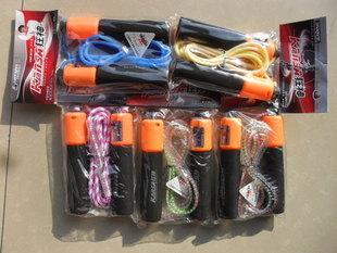 特价正品热卖室内狂神ks0322专柜专业计数橡胶健身减肥pvc跳绳
