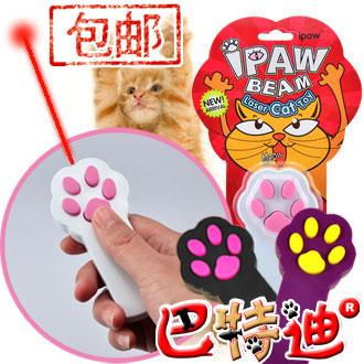 IPAW/ЛУЧ кошка игрушка, чтобы развлечь кота stick/лазер сделать cat stick-23 провинций пакет почты