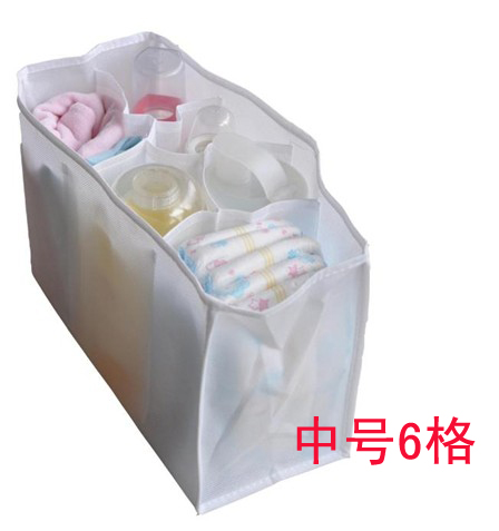 Mommy bag inner compartment compartment bag storage bag medium