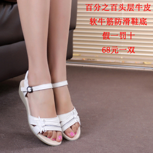 正品白色护士凉鞋真皮牛筋底坡跟女鞋防滑孕妇妈妈学生鞋中跟工作
