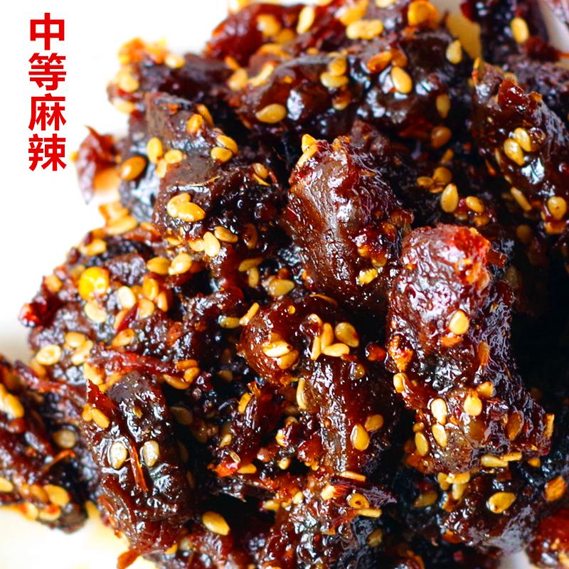 【2袋包邮】四川特产 江志忠  牛肉干 餐饮 中麻辣 卤味 100g