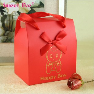 Baby moon hi egg candy bags can be put candy loaded Chinese baby born candy box candy box