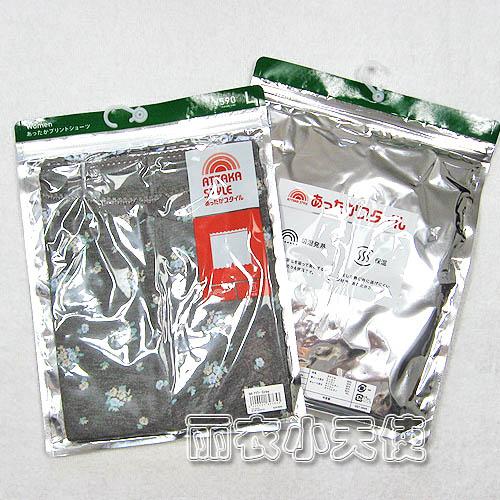 Торговый день один леди Японии оригинальный оригинальной упаковки влаги и тепла изоляции особенности armany