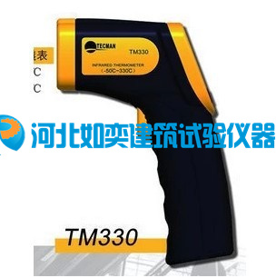 Hand held infrared thermometer infrared thermometer temperature gun tekeman ar360