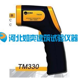 手持ち式赤外線温度計赤外線温度計測定器の泰克曼AR 360