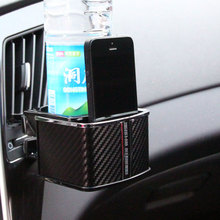 YAC multi-function outlet carrying the boxes Auto supplies mobile water beverage holder Onboard beverage store content box