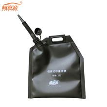 车载备用油箱10升20升30升便携式 汽油桶 软油囊 自驾游汽车装 备
