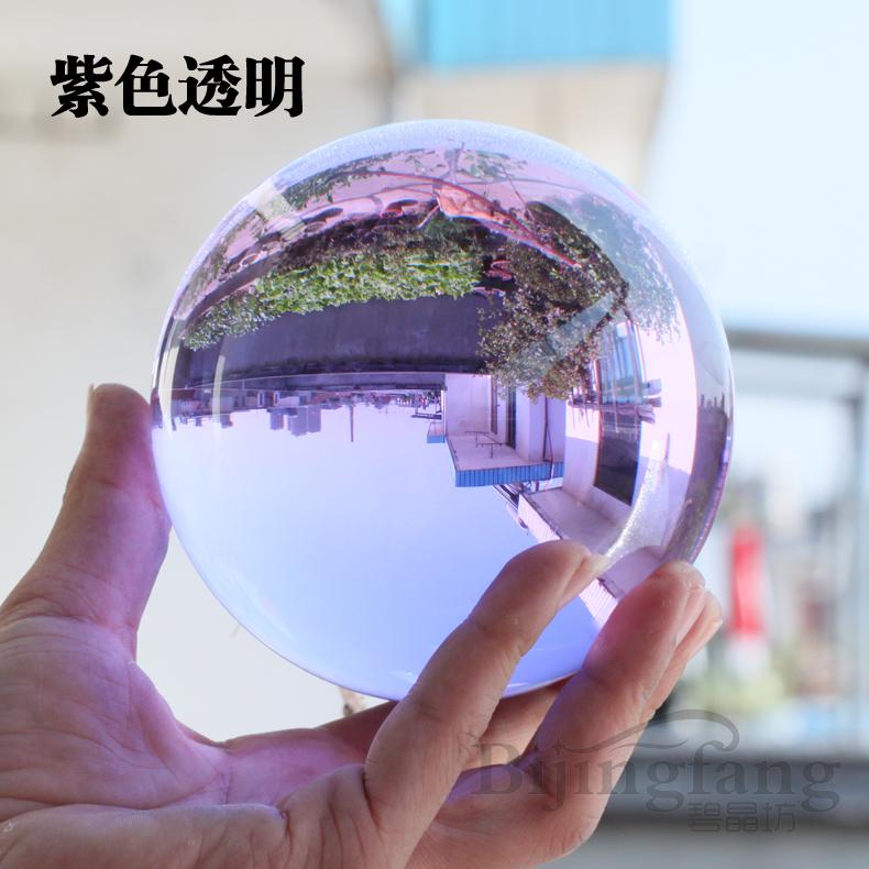透明紫水晶球K9人造水晶球招財風水球擺件轉運球魔術球攝影球