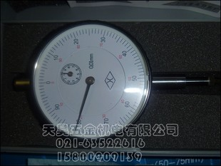 Authentic original amount on the dial indicator 0 10mm precision 0 01mm Shanghai Measuring Cutting Tool Works fake a penalty ten