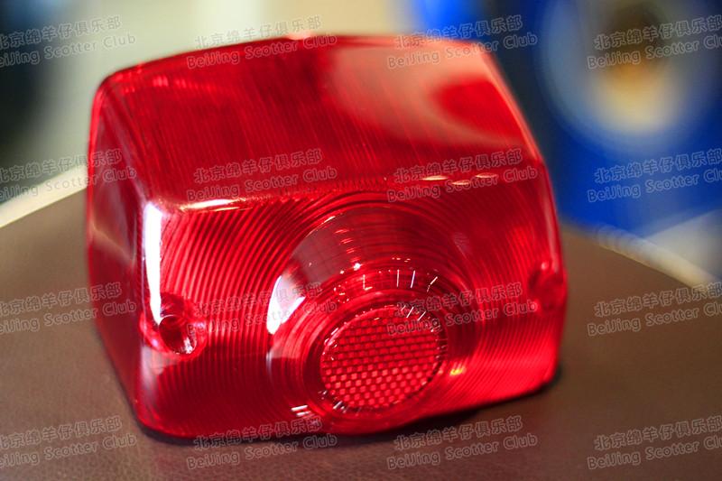 Винтаж 24 Honda GIORNO лампа панцирях