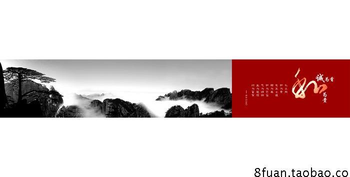 红色传媒公司影视制作会展布置平面广告礼品企业宣传画册PSD素材