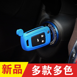 Cruze silicone car key Mai Rui Bao key private key sets record cool modification