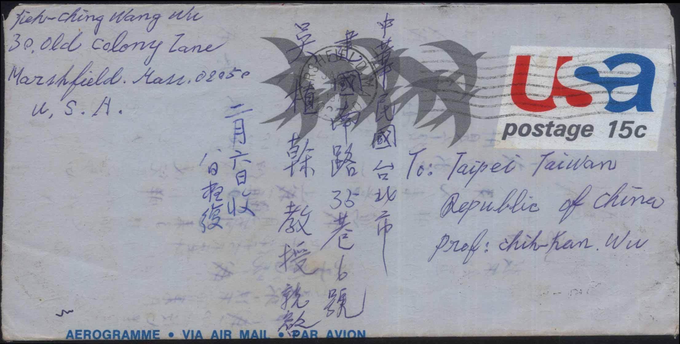 """M-YJ6 сша '71 почта капитал изображенный """"usa"""" простой изображенный летать глотать реальный послать почта простой медаль"""