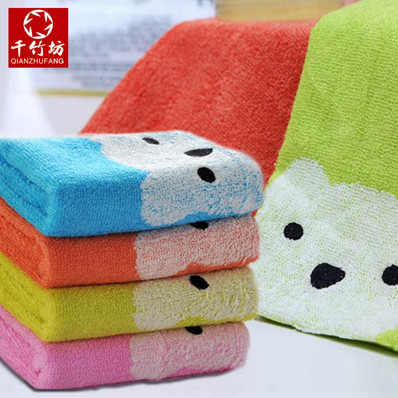 千竹坊竹浆纤维童巾小毛巾可爱卡通儿童毛巾婴儿洗脸宝宝幼儿毛巾