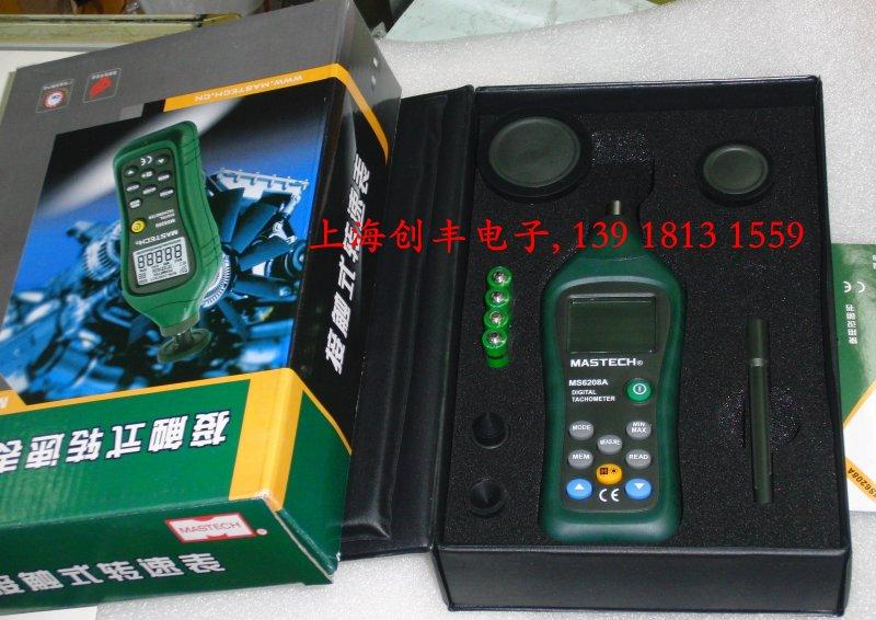 华仪仪表 高精度接触式转速测试仪 MS6208A MASTECH 转速计