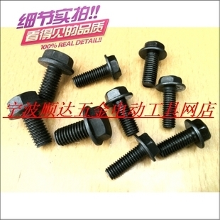 Chef stone cutting machine anti teeth back teeth special screws screws 6mm 7MM 8MM single price