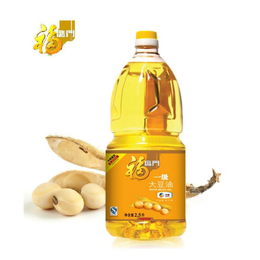 ~天貓超市~ 福臨門 一級大豆油 2.5L 瓶 色澤清透 健康食用油