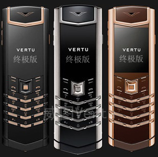 Ti 3G luxury mobile phones vertu signature s Signature Edition Rittal vertu phone purchasing Farah