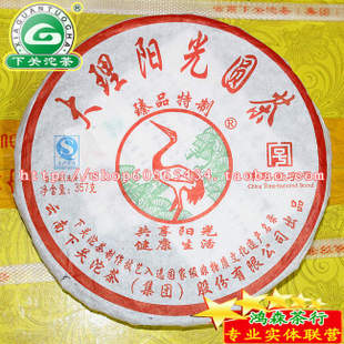 2011 Nianxia Guan Dali sunshine round tea discus 357g store franchise wholesale authentic