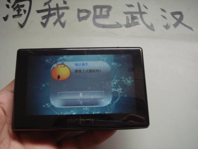 麦迪T552/电视输出带支架/4GB/高清MP5全格式