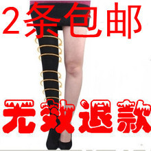 Authentic thin section pantyhose stockings fat burning stovepipe legs socks shaping pants slimming pants hip pants