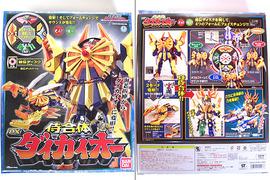 新年礼物玩具模型 侍战队 真剑者 真剑金 海老折神 龙虾 侍合体