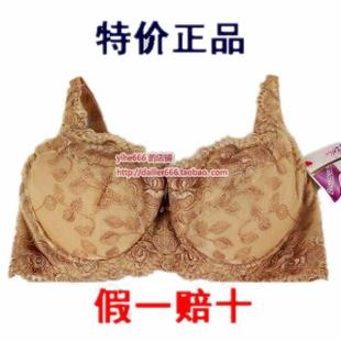 Authentic underwear Daili children live nanometer magnetic massage gather bra 810 embroidery original price 1280 yuan