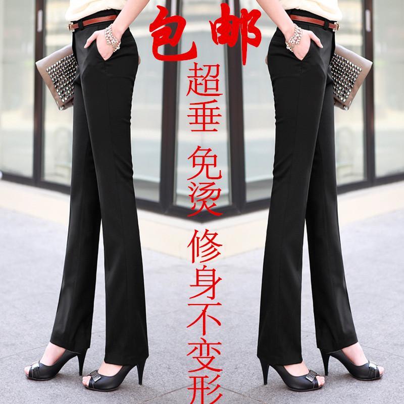 2016 весна наряд OL оккупация костюм брюки тонкий официальная одежда ноги брюки прямо сын брюки женский длинный брюки