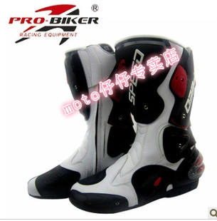 speed war scorpion motorcycle boots - racing shoes - Knight boots - road boots / Motorcycle Rider Shoes